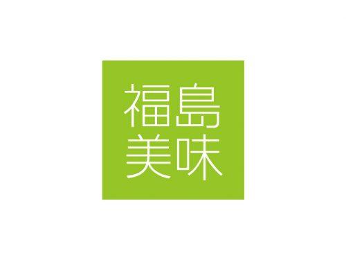 福島美味 ブランドロゴ