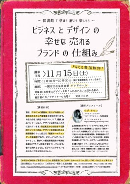 http://www.library.city.ichinoseki.iwate.jp/imagem/file/1414139980_01.pdf