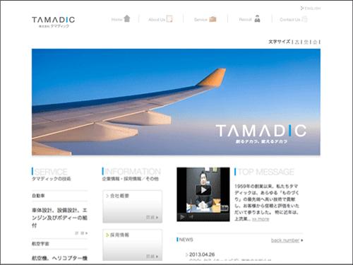 tamadic web top