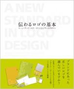 tsutawaru-logo-200